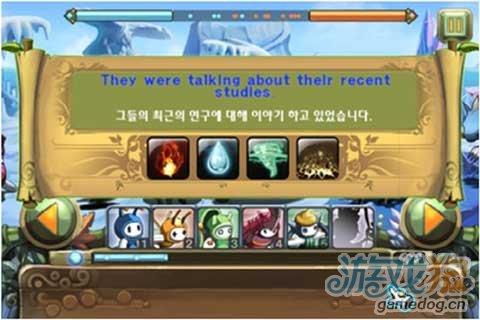 韩式RPG游戏《虫虫星球》让萌游戏继续HIGH翻天