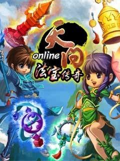 《天问online》资料片宠物旧貌换新颜
