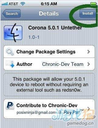 无需电脑 iOS 5.0.1完美越狱工具Corona放出