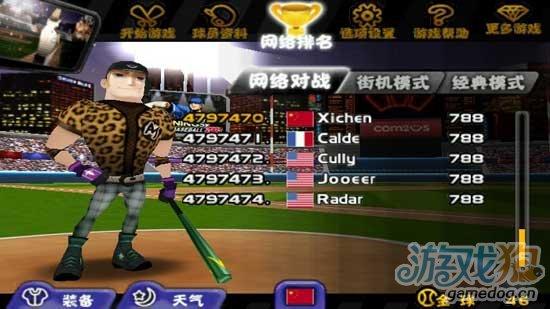 iOS移植全新3D体育动作游戏《棒球英豪》