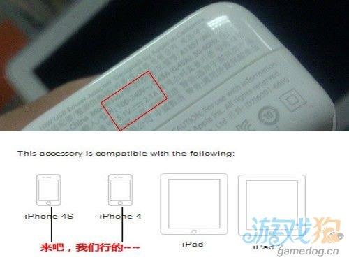 iPad充电器能否给iPhone充电 可行吗?