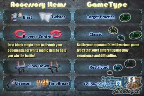 iOS游戏《疯狂射手-斗》一个神奇的3D虚拟世界