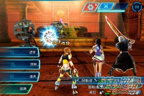 Gameloft开发RPG游戏中不灭史诗巨作《不朽的神迹》