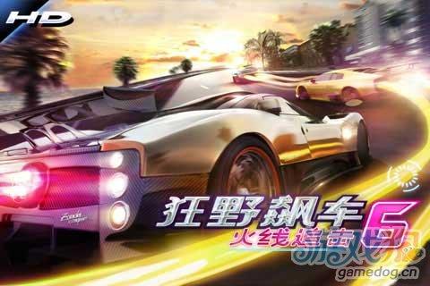 Android游戏竞速3D巅峰之作《狂野飙车6》试玩评测