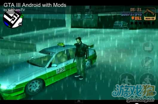 Android与iOS版的GTA3也可套用PC上的特定Mod模块了