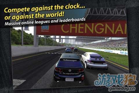 3D赛车大作《Real Racing》真实赛车 职业生涯开始