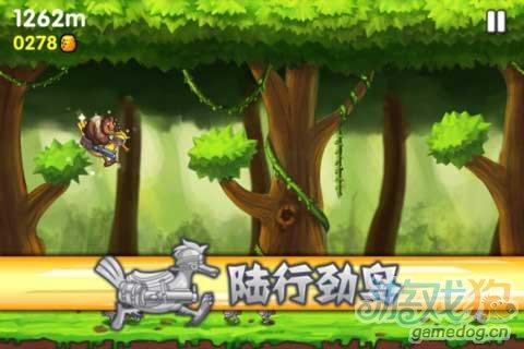 当飞天猪落下帷幕《森林跑跑熊》也能一飞冲天