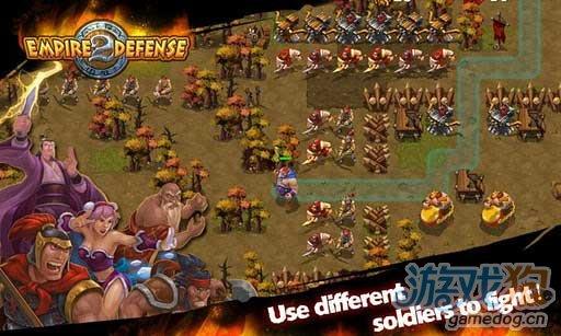 Android塔防策略游戏《帝国塔防2》值得一试身手
