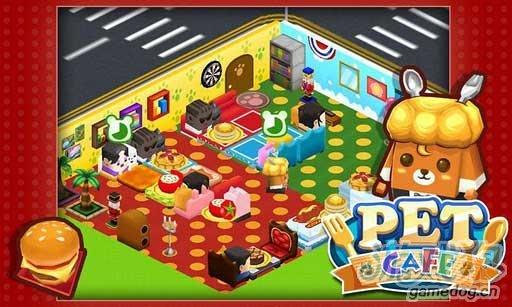 宠物游戏Animoca出品模拟经营游戏《宠物咖啡屋》