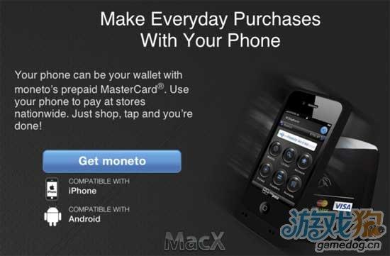 刷卡来临!万事达卡成为iPhone 5的NFC合作伙伴