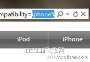 iPhone 4S实为iPhone5下代或命名为iPhone 6