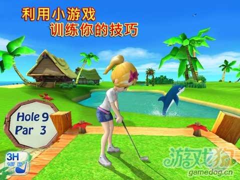 《一起来打高尔夫吧!3》最棒的高尔夫球之旅起航