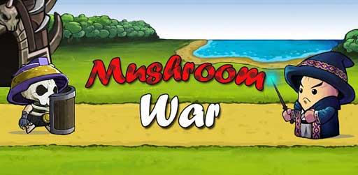 安卓疯狂策略防守游戏《蘑菇战争 Mushroom War》