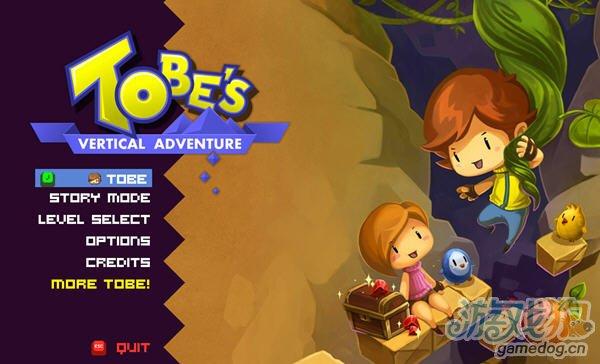 iOS游戏《Tobe's Vertical Adventure》即将登场
