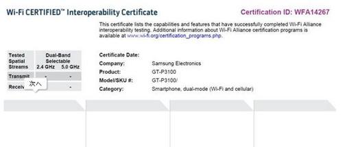 三星将推 Android 4.0 平板电脑 P3100/P5100
