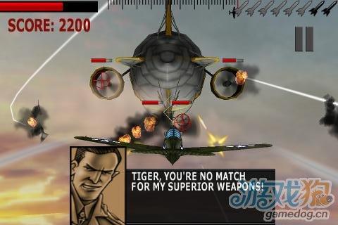 安卓3D空战射击类游戏《太平洋空战》二战再次来袭