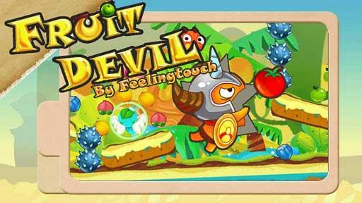 Android平台可爱益智休闲游戏《水果魔鬼》