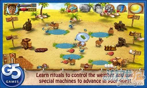 G5模拟经营2D游戏《尤达幸存者》登陆Android平台