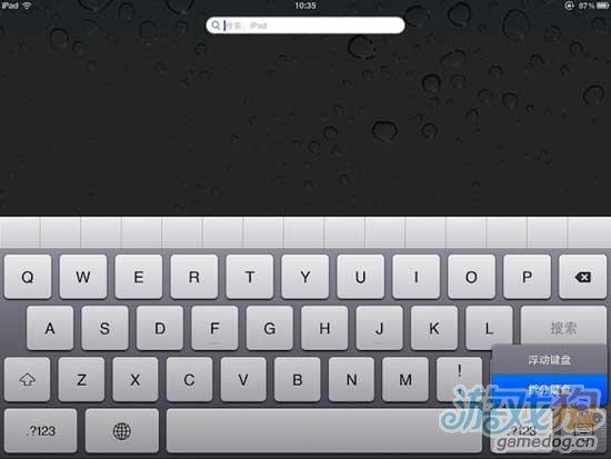 苹果iPad拆分键盘中隐藏的6个键位