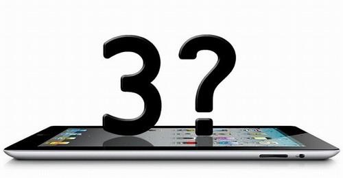 预测下一代iPad平板:或命名为iPad 2 HD