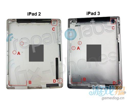 iPad 3后壳泄露 外观改变很小 电池容量增加