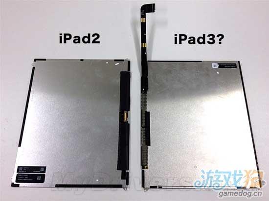 iPad 3屏幕面板曝光:2048x1536或成定局