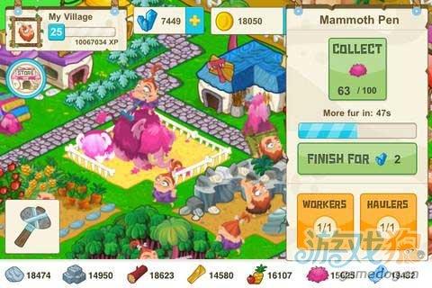《小小村庄》登录Android平台 建立你自己的村庄