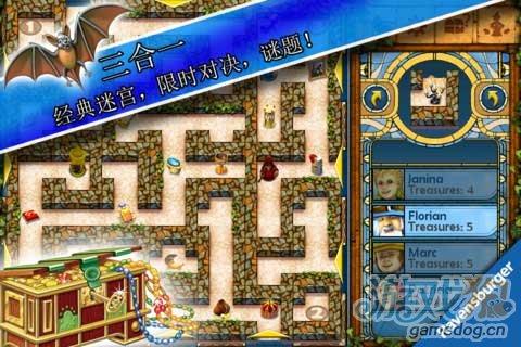 iPad桌面游戏《奇幻迷宫HD》逃离可怕的迷宫