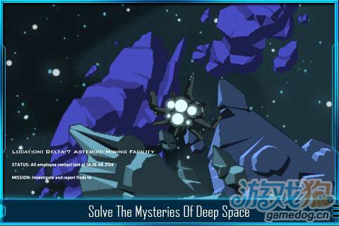 Android模拟3D网游《星际传奇:暗黑编年史》