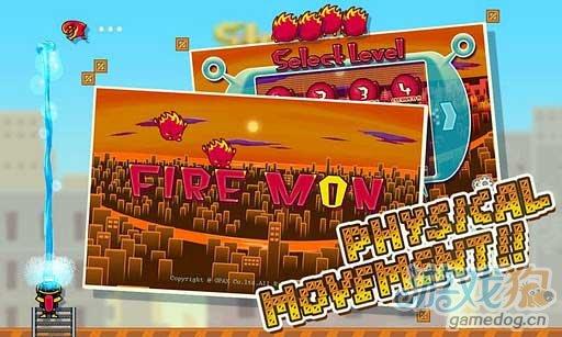 安卓益智休闲游戏《救火英雄》整个城市将陷入火灾