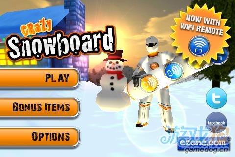 Android激动人心的3D滑雪游戏《极速滑雪》