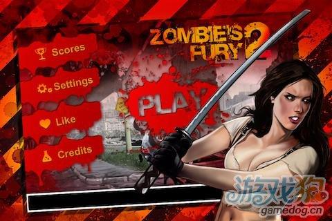 Android血腥暴力重口味游戏《僵尸末日》