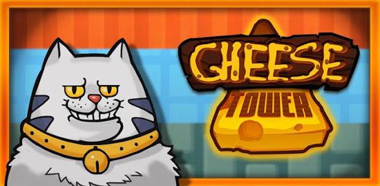 Android益智休闲游戏《奶酪塔》华丽而充满煽情