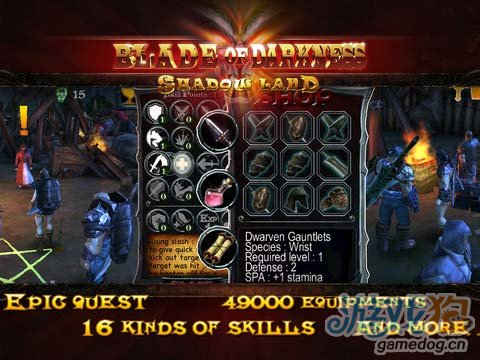 iOS平台3D RPG游戏大作《黑暗之刃》