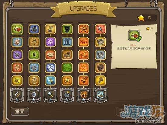 国内游戏汉化小组发布ipad游戏 Kingdom Rush