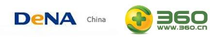 DeNA携手360引进逾百款全球优质智能手机社交游戏