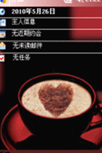 奶茶咖啡的爱