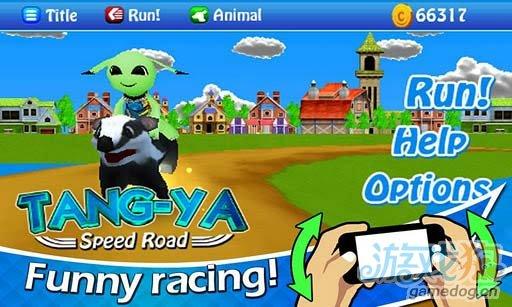 Android计时奔跑游戏《趣味奔跑》马拉松等你挑战
