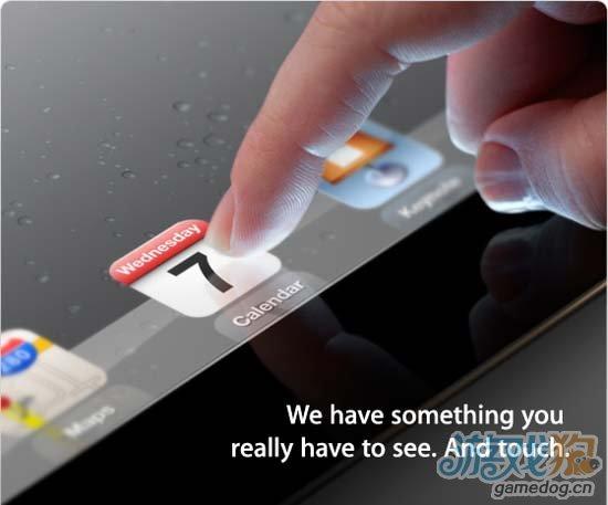 苹果iPad发布会五焦点:Home键消失 支持Siri