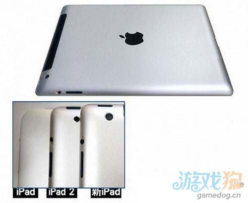 谍照显示iPad3边缘锥形程度更大 配备800万像素摄像头