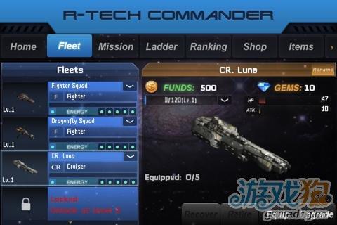 安卓星际空战游戏《银河指挥官》经典重现