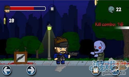 安卓动作射击游戏《一个人的僵尸突围》试玩评测