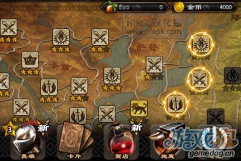 Android横版策略式塔防游戏《英雄守卫2》中文版
