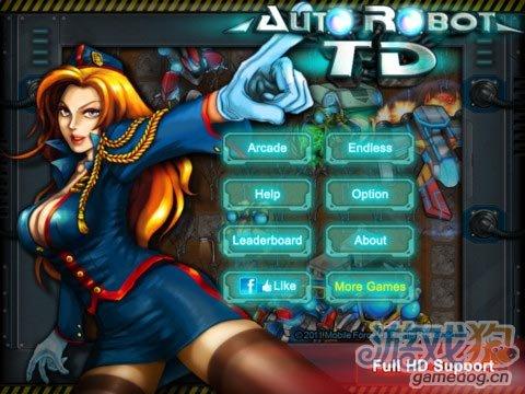 iPad科幻游戏《机器人塔防》打败入侵者保护宝塔