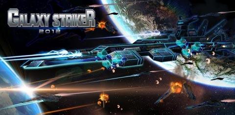 Android飞行射击游戏《银河特遣队2012》