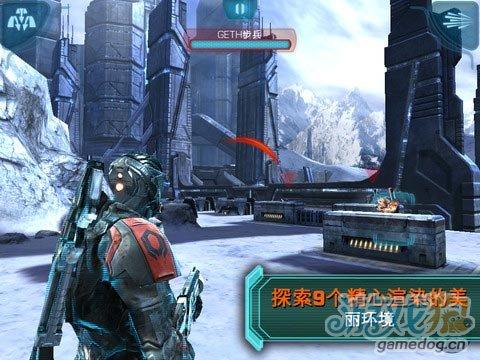 EA射击大作《质量效应:渗透者》登录iOS