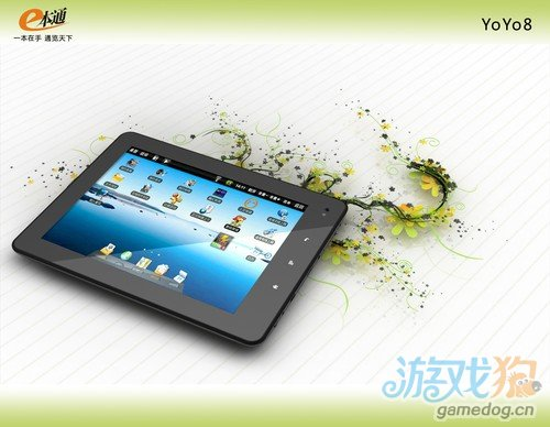 8英寸Android平板电脑 E本通YOYO08即将上市