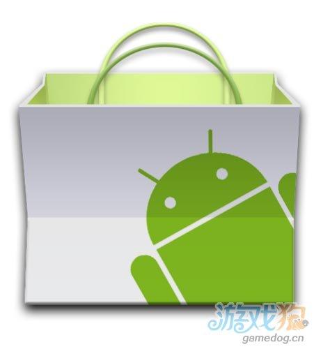 谷歌 Android Market 将允许用户直接下载4GB资源