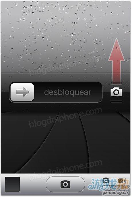 传iOS 5.1通过检测 数日内公布正式版