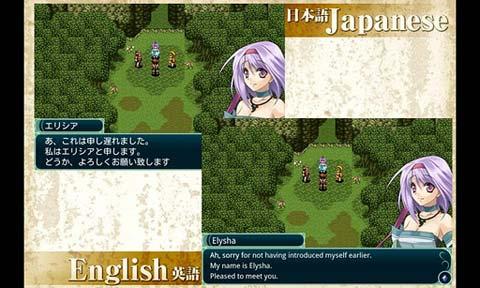 安卓策略游戏:格林西亚传奇 RPG Grinsia
